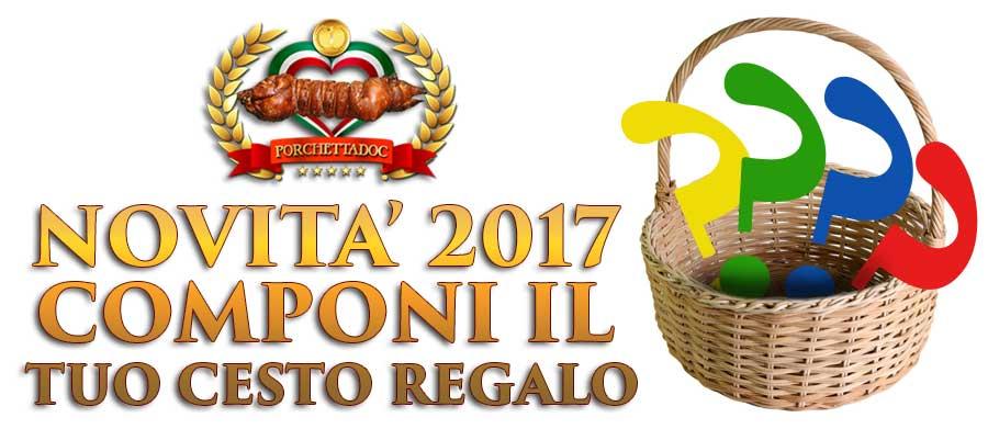 Cesto Natalizio 2017 | Componi il tuo cesto natalizio personalizzato!