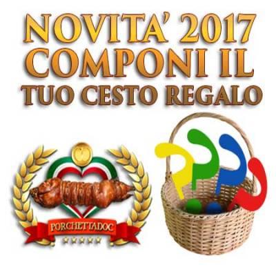 Cesto Natalizio 2017 con prodotti tipici personalizzato