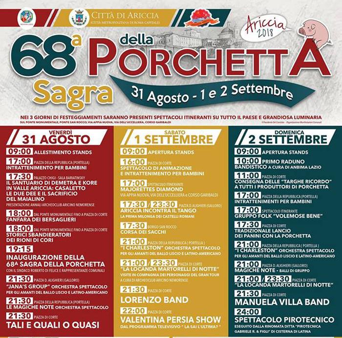 Sagra porchetta Ariccia 69° edizione Sagra della porchetta di Ariccia 2019